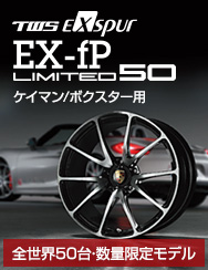 EX-fP LIMITED50