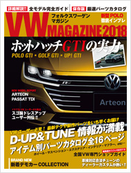 VW MAGAZINE 2018 VOL.7