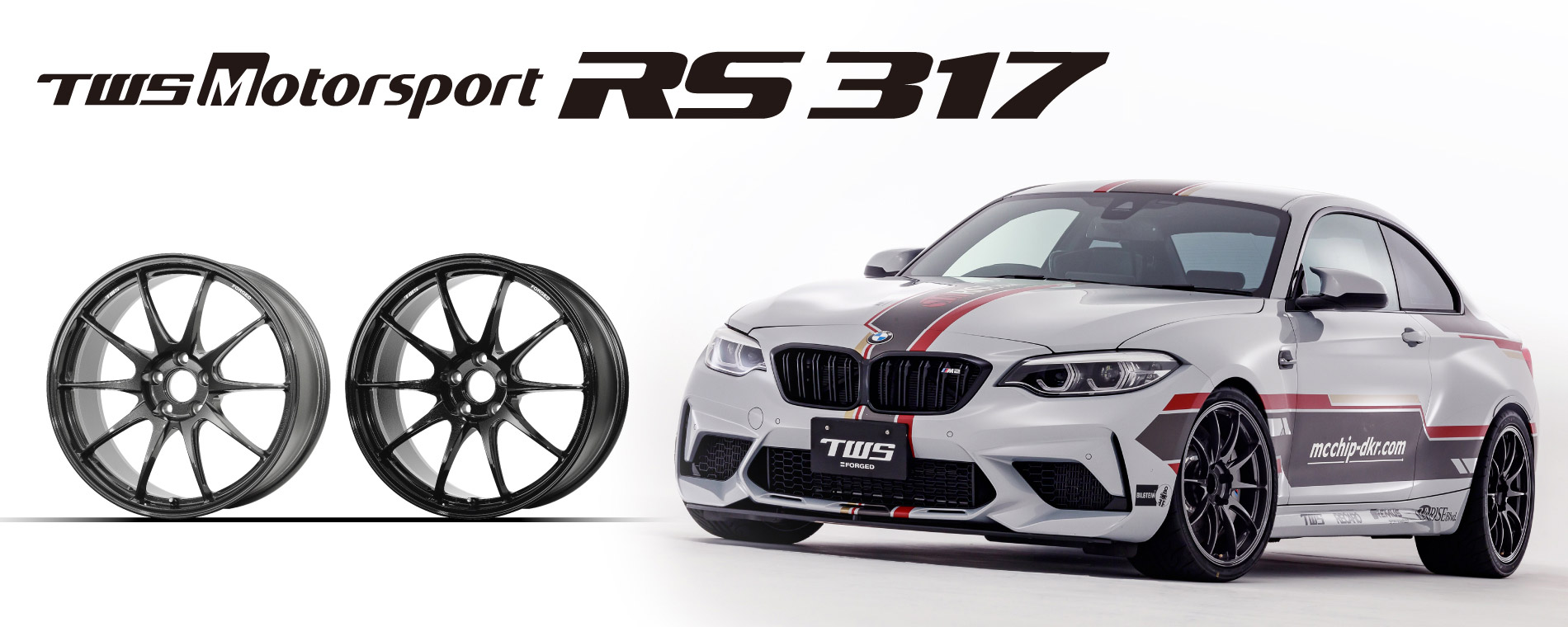 TWS Motorsport RS317