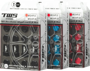 tws duralumin wheel lock and nut set